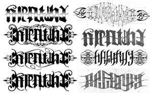 Free Tatto Designs on Ambigram Free Tattoo Designs By Wilson   Tattoo Expo