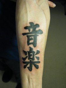 Sayings Word Tattoos